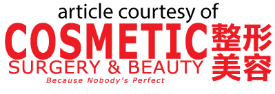 Cosmetic Surgery and Beauty logo